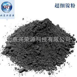 电解镍粉99.8% 200目超细催化剂电解金属镍粉