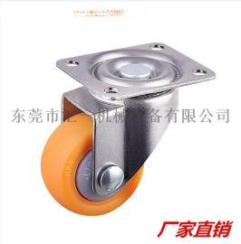 小脚轮厂家 1.5寸镀铬改性尼龙轮橙色活动脚轮