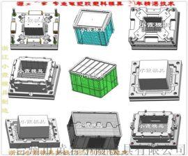 塑料模具公司储物盒模具   设计加工