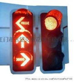 江门信号灯工程 新改造路面信号灯 中山人行灯
