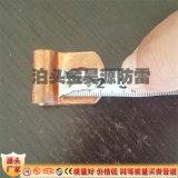 供应纯铜导线固定件 防雷接地干线铜合金线夹求认领