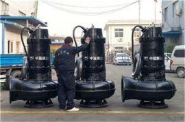 WQ抗洪大流量潜水污水泵技术支持