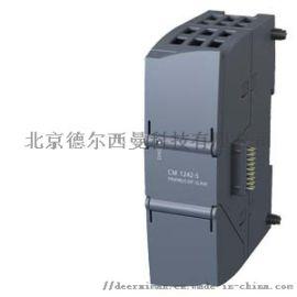 西門子通信處理6GK7343-1CX10-0XE0