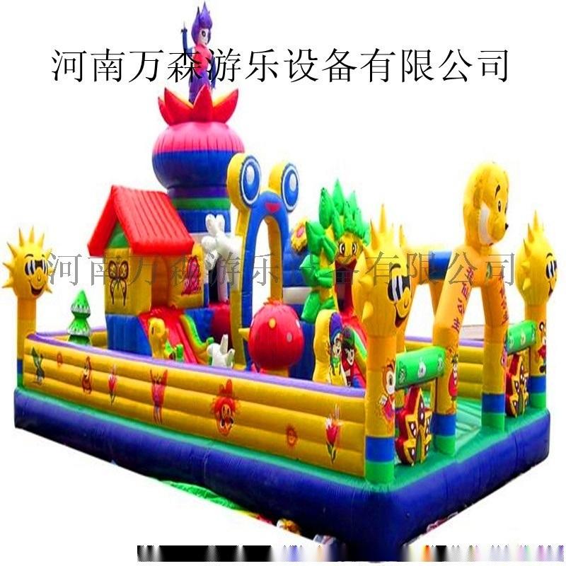 儿童蹦蹦床 充气城堡 可移动儿童乐园