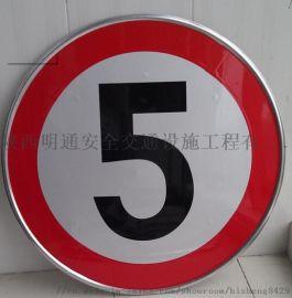 青海道路标志牌厂家报价 西宁安全交通标志牌制作厂家