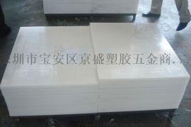 白色PE板 食品级PE板高密度耐磨pe塑料板