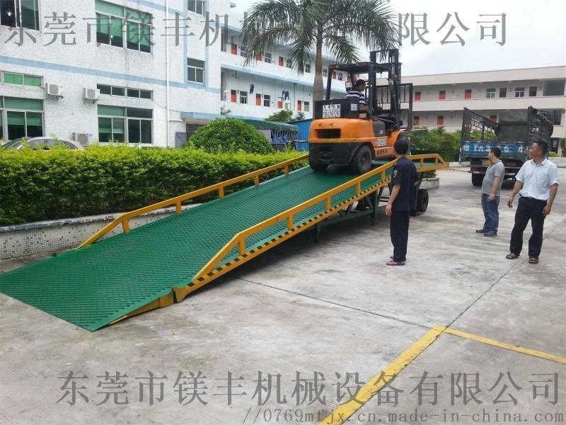 天津叉车平台 集装箱登车桥哪家有现货
