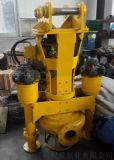 耐磨3寸挖機抽沙泵大功率7.5kw液壓泥漿泵