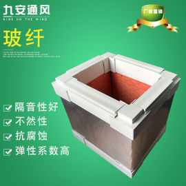 空调玻璃棉 保温 消声抑菌玻纤复合风管