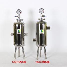 铜川宝鸡硅磷晶软水罐