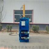 绵阳40吨双缸立式液压打包机规格