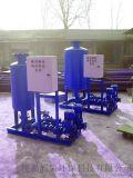 聊城定压补水排气装置 采暖供水设备