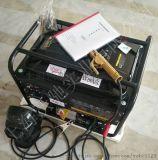 工业电压一体190A汽油发电电焊机