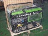 300a柴油焊机发电一体机