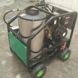 移动式高压清洗机 柴油马达驱动清洗机