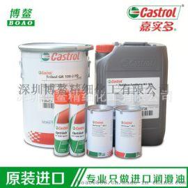 CASTROL Optitemp 9890 润滑油