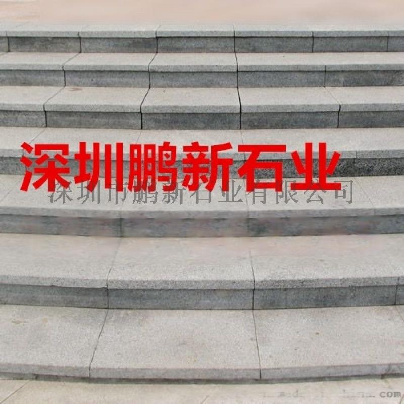 深圳花岗岩石桌石凳 公园小区户外庭院大理石