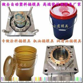 10L,15KG,18升30公斤塑胶桶模具公司