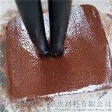 防火胶泥多少钱一立方 多少公斤1方