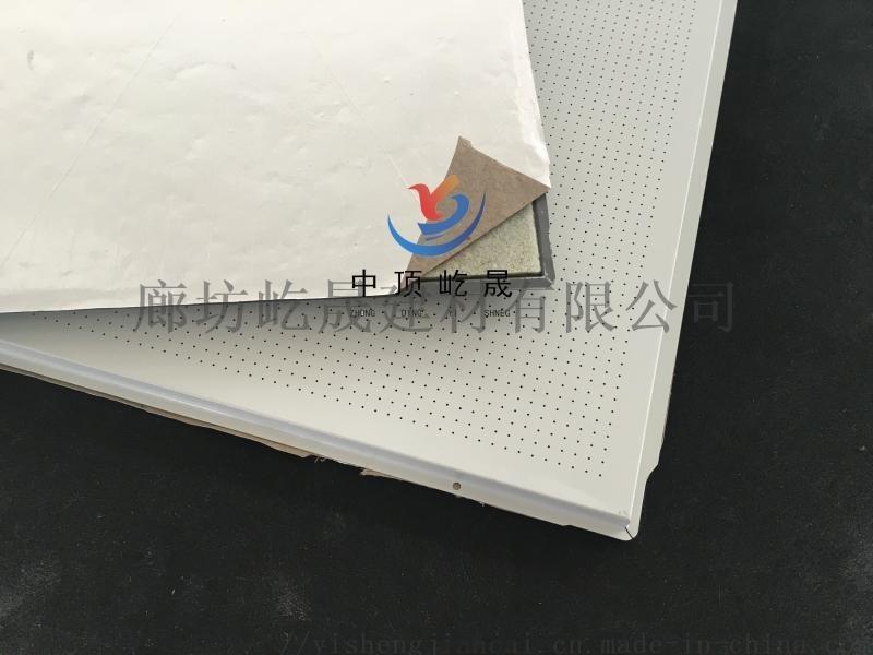 屹晟打造吸音铝扣板吊顶产品 无菌芯材加工 来电咨询