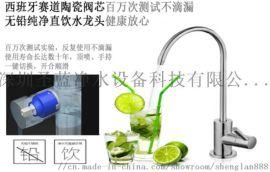 不锈钢饮水机开水台纯水器不锈钢直饮水机批发