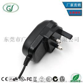 广数直销12v1a蓄电池充电器 英规bs认证充电器