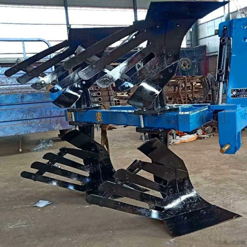 425型號液壓翻轉犁 柵條犁 325翻轉犁