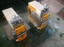 V槽铝基板分板机 走板式分板机 led分板机