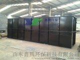CASS一体化污水处理设备专业生产厂家