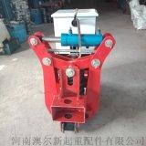 起重机防风驻刹装置 起重机电力液压夹轨器