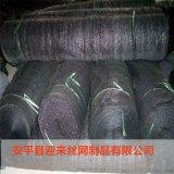 果園防塵遮陽網 工地防塵網 農用大棚遮陽網