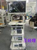 奧林巴斯腹腔鏡系統OTV-S190參數型號報價