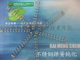 溫州凱盟軟膜短期防鏽油(TR206)