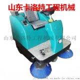 電動新能源掃地機 駕駛式環保掃地機 手扶式掃地機
