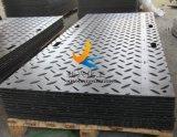 聚乙烯防滑板A聚乙烯防滑板生产厂家