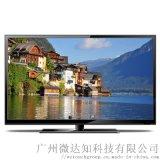 50寸液晶电视机 4K高清 HDR智能显示屏