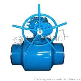 Q361F涡轮焊接球阀不锈钢阀门-鸿宇
