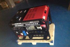 本田5KW汽油发电机EC6500EX