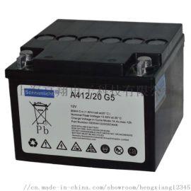 沈阳德国阳光A412免维护铅酸电池