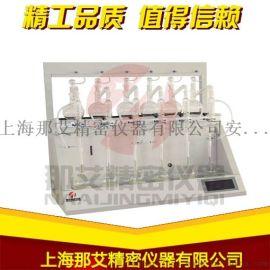山东青岛自动蒸馏测定仪,万用一体化蒸馏仪价格