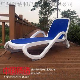 广州户外躺椅花园泳池休闲椅沙滩椅
