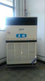 吉安防爆空调10P,电厂防爆空调BLF-28