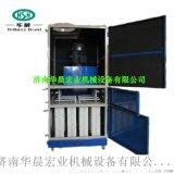 濟南華晨供應HCHY系列焊接煙塵淨化器 反吹式焊煙淨化器  可移動焊煙淨化器  雙臂焊接煙塵淨化器