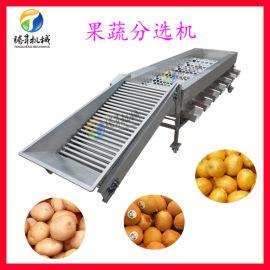 电动果蔬大小分选机 土豆滚筒分级机