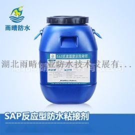 SAP渗透型防水粘结材料增强铺装层与防水层的粘结