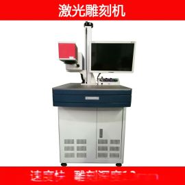 深圳CO2激光雕刻机 30W激光打标机厂家