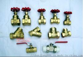 电动闸阀-气动闸阀-不锈钢闸阀-阀门厂家