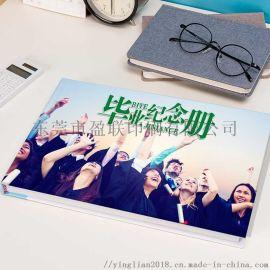 厂家定做年会聚会纪念册印刷制作 多功能纪念册画册