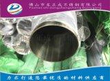 東莞不鏽鋼工業水管,不鏽鋼衛生級管