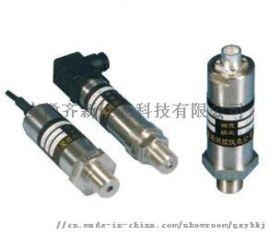 扩散硅压力变送器DBS316压力变送器